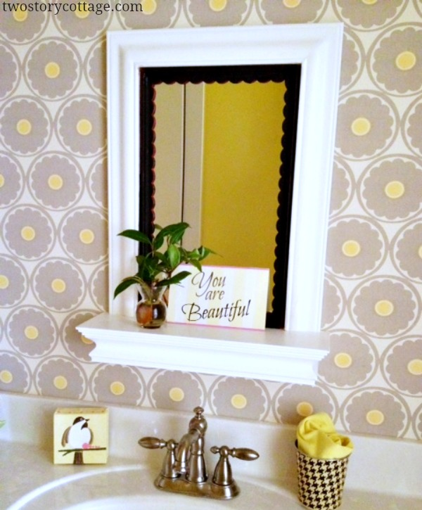 wayfair_contest_mirror